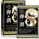 Kiladoll Black Pearl & Snail Slime Firming Black Mask 5 s
