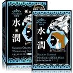 Kiladoll Obsidian Seaweed Moisturizing Black Mask 5 s
