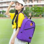 Youth Trend Schoolbag School Backpack For Teenager - Intl
