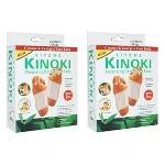 Kinoki Detox Foot Pads Box of 2